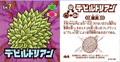 Devil Durian stickers