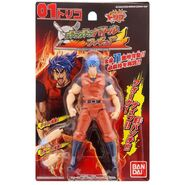 Guts Guts Battle Figure vol1-4