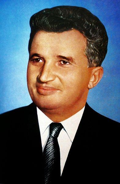 Nicolae Ceausescu | Total War: Alternate Reality Wiki | Fandom ...