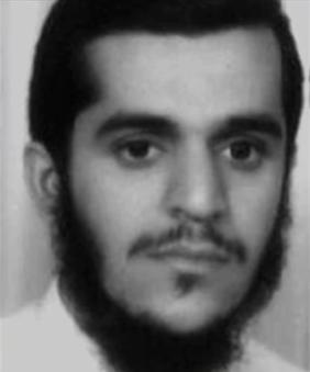 Resultado de imagen para Fahad al-Thumairy