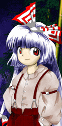 File:Th08mokou01.png