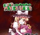 Super Marisa World