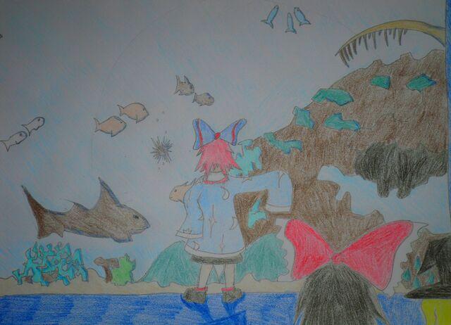 File:Dawitsu Mansion- Aquarium.JPG