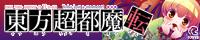File:Banner2000.jpg