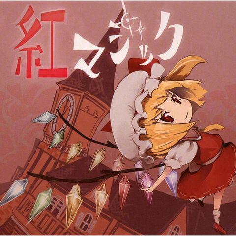 File:Kurenai Magic cover.jpg