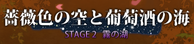 TLCStage2Title