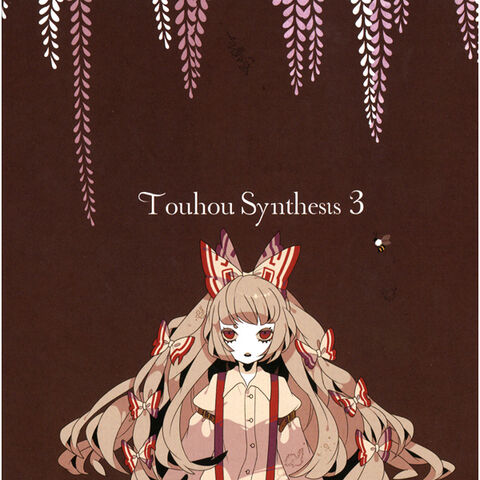 File:Touhou Synthesis3 cover.jpg