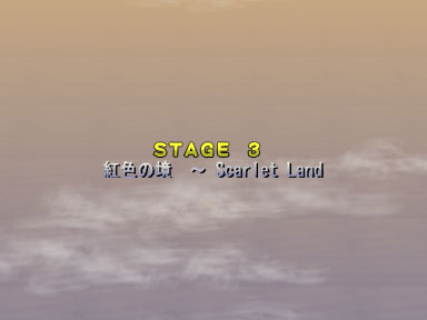 Th06stage3title.jpg