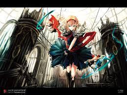 File:Alice-0.jpg