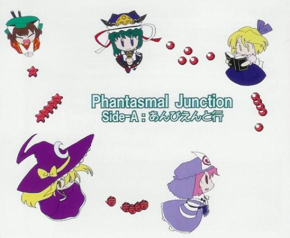 File:CC PJS-A.JPG