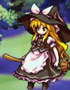 File:HM Marisa.jpg