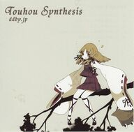 Touhou Synthesis cover