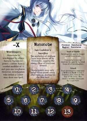 Mononobe-Front-Face