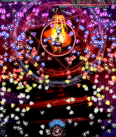 File:Mikoth13spell80.png