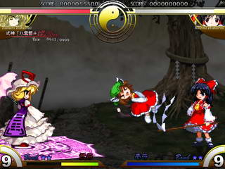File:Yukari final b reverse.jpg