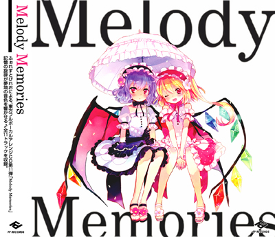 File:Melody memories.jpg