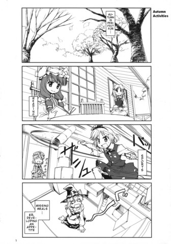 File:Autumn of the residents of a touhou town 04.png