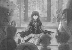 Symposium Byakuren