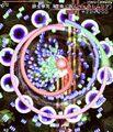 Uwabami sc10.jpg
