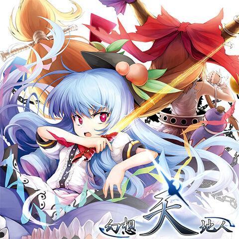 File:Gensou Tenchijin Cover.jpg