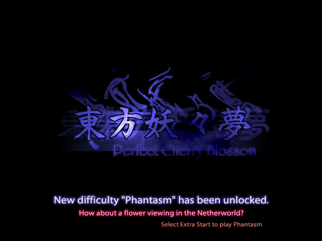 File:Pcb translated image phantasm.jpg