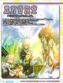 Thumbnail for version as of 09:32, September 24, 2007