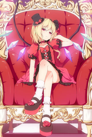 File:Flandre Scarlet is the boss.jpg