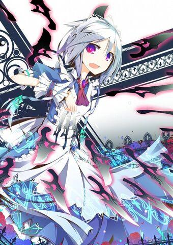 File:Sakuya-san~.jpg