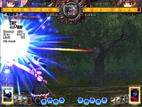 UNL Ikuskill2screenshot