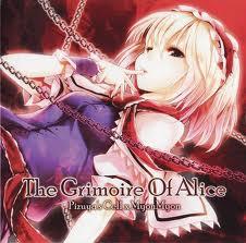 File:Alice 16.jpg