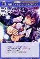 Thumbnail for version as of 22:09, September 28, 2010