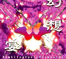 Archivo:Hinafuda - Card Back small.jpg