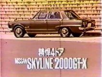 File:1972 3 11.jpg