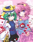 File:Shikieki and satori.jpg