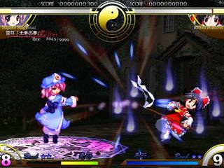 File:Yuyuko initial c.jpg