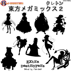 File:Loli-hunter-thmegamix-cover.png