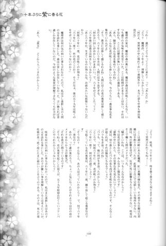 File:Seasonal dream vision 171.jpg