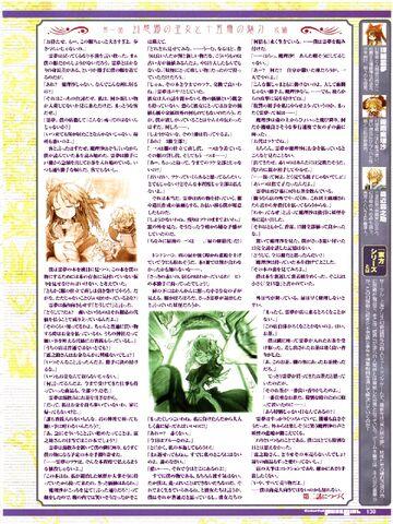 Archivo:Curiosities of lotus asia ch01 06.jpg
