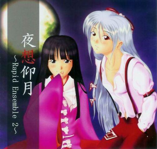 File:ASHI-0002.JPG