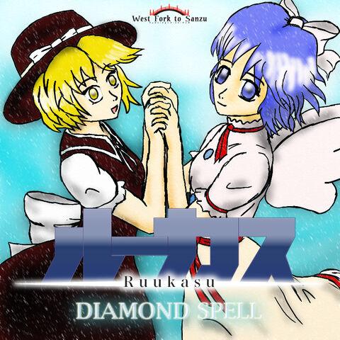 File:Diamond spell art cover.jpg