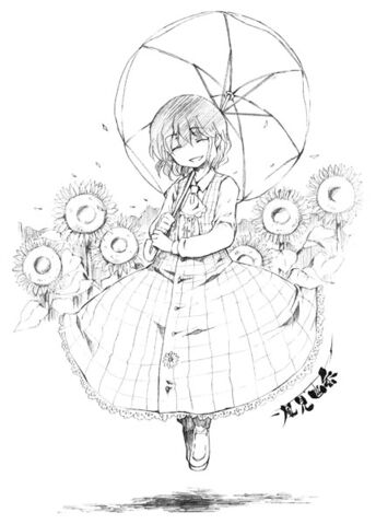 Archivo:PMiSS yuka.jpg