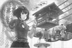Symposium Kanako