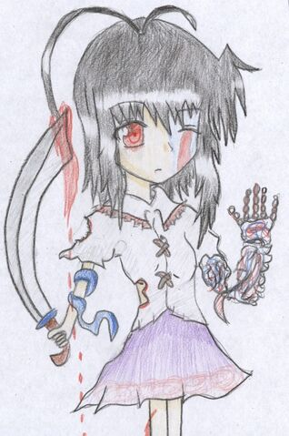 File:Ryuuketsugami.jpg