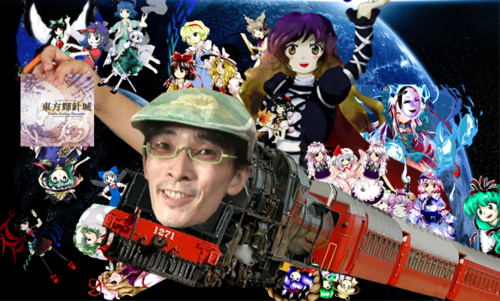 File:Touhou-zun in a nutshell.png