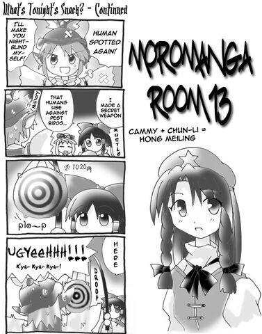 File:Ishikiri moromanga room 13.jpg