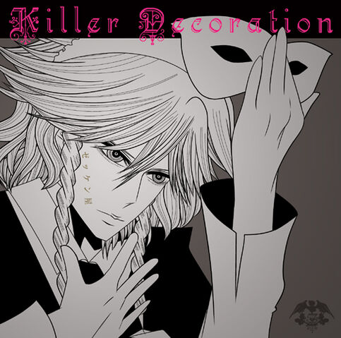 File:Killer jake.jpg