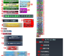 Touhou Unreal Mahjong: English patch