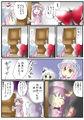Ishikiri comic l11.jpg
