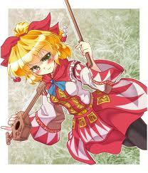 File:Rin S. 9.jpg