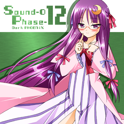 File:Sound0phase12.jpg
